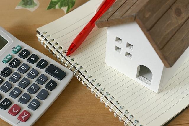 住宅借入金等特別控除が適用される条件とは