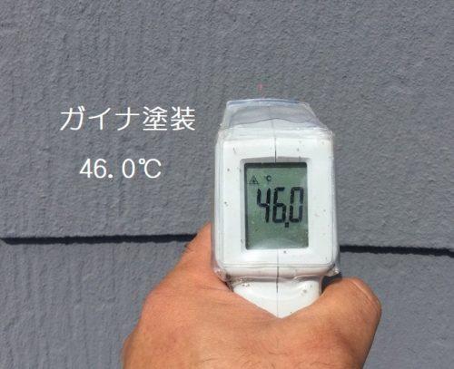 ガイナ塗装の温度