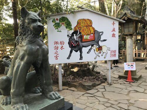 諏訪神社 絵馬